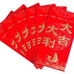 Red-Envelopes